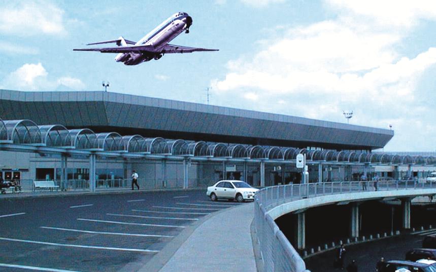 SABUR_Infrastruktura_lotniska